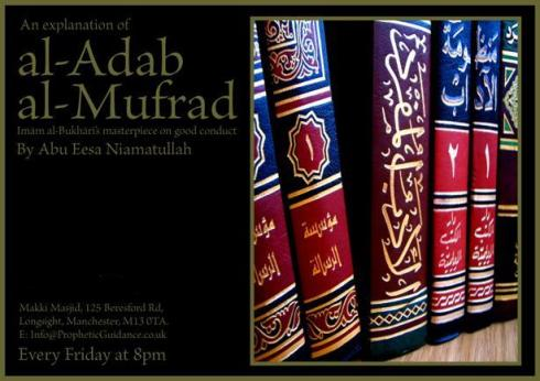 al-adab-al-mufrad-summer-poster-for-blogs.jpg